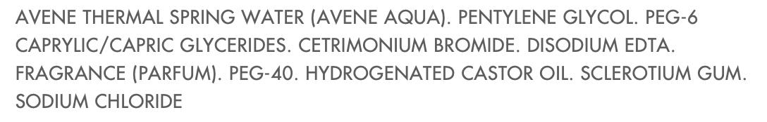 inci agua micelar avene